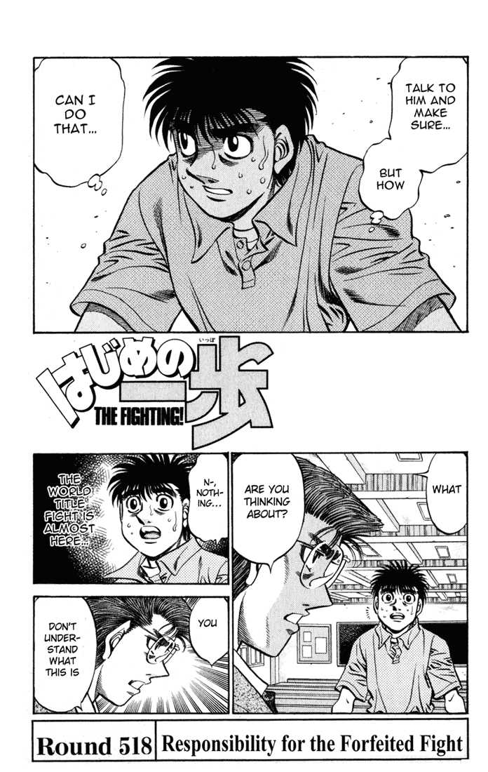 Hajime no Ippo 518 Page 1