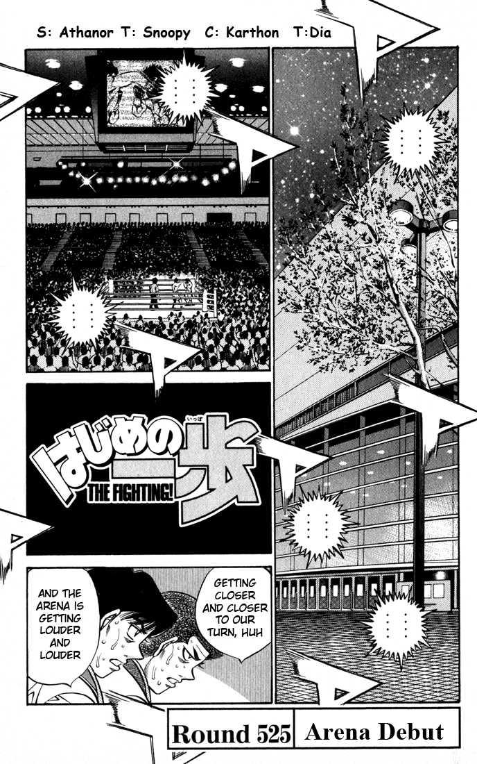 Hajime no Ippo 525 Page 1