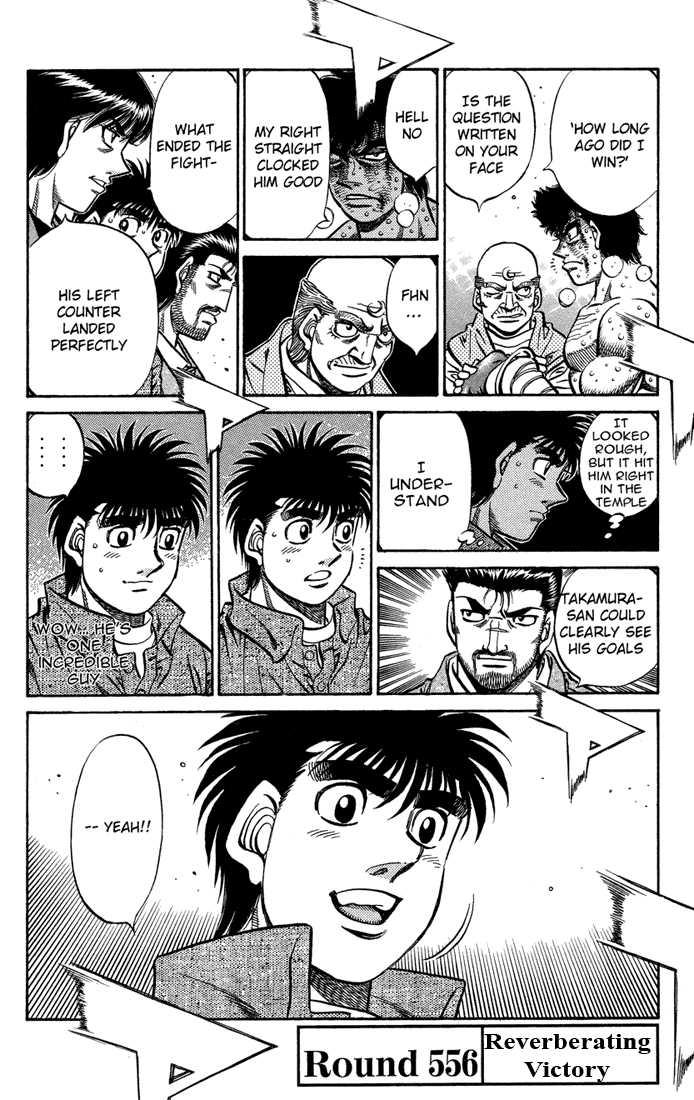 Hajime no Ippo 556 Page 2