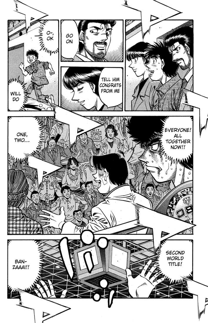 Hajime no Ippo 557 Page 2