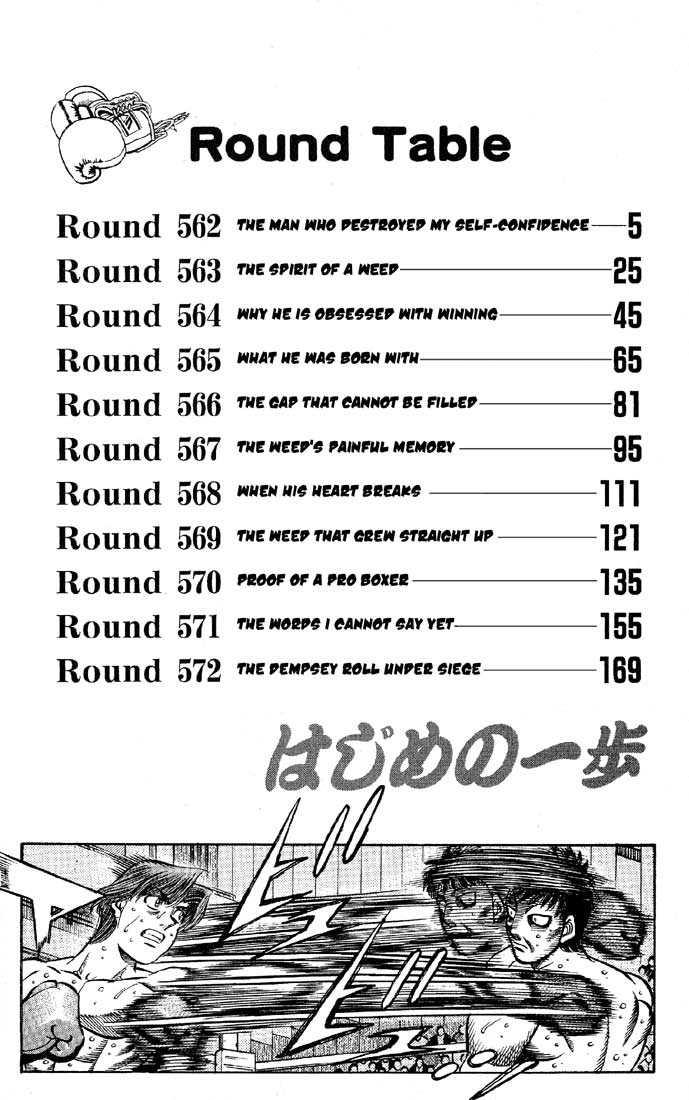 Hajime no Ippo 562 Page 3