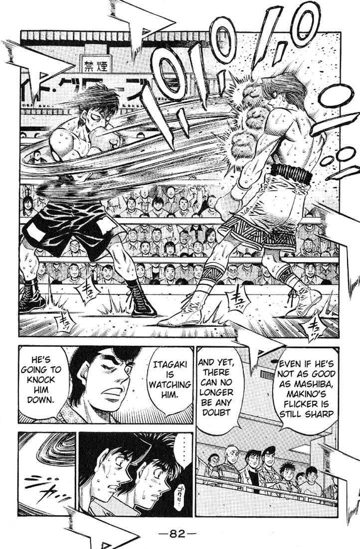 Hajime no Ippo 566 Page 2
