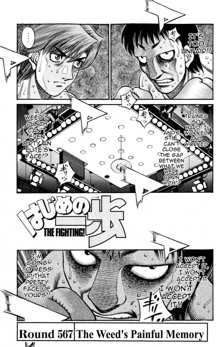 Hajime no Ippo 567 Page 1