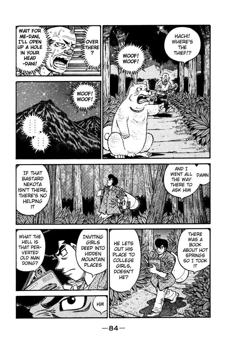 Hajime no Ippo 578 Page 2