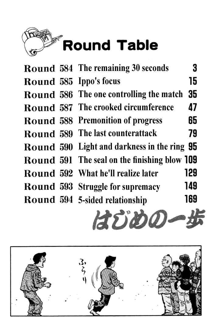 Hajime no Ippo 584 Page 3