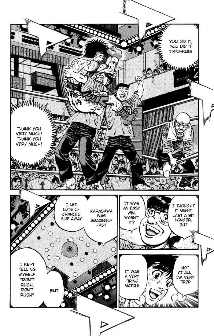 Hajime no Ippo 591 Page 2
