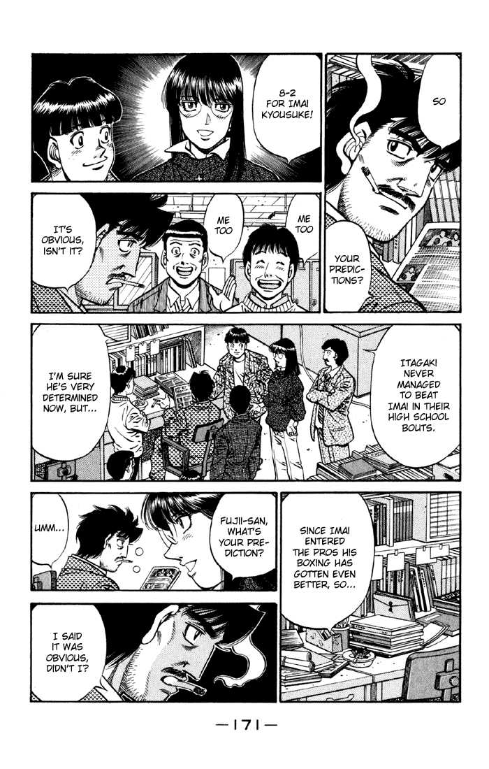 Hajime no Ippo 594 Page 3