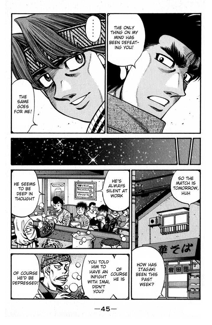 Hajime no Ippo 597 Page 3