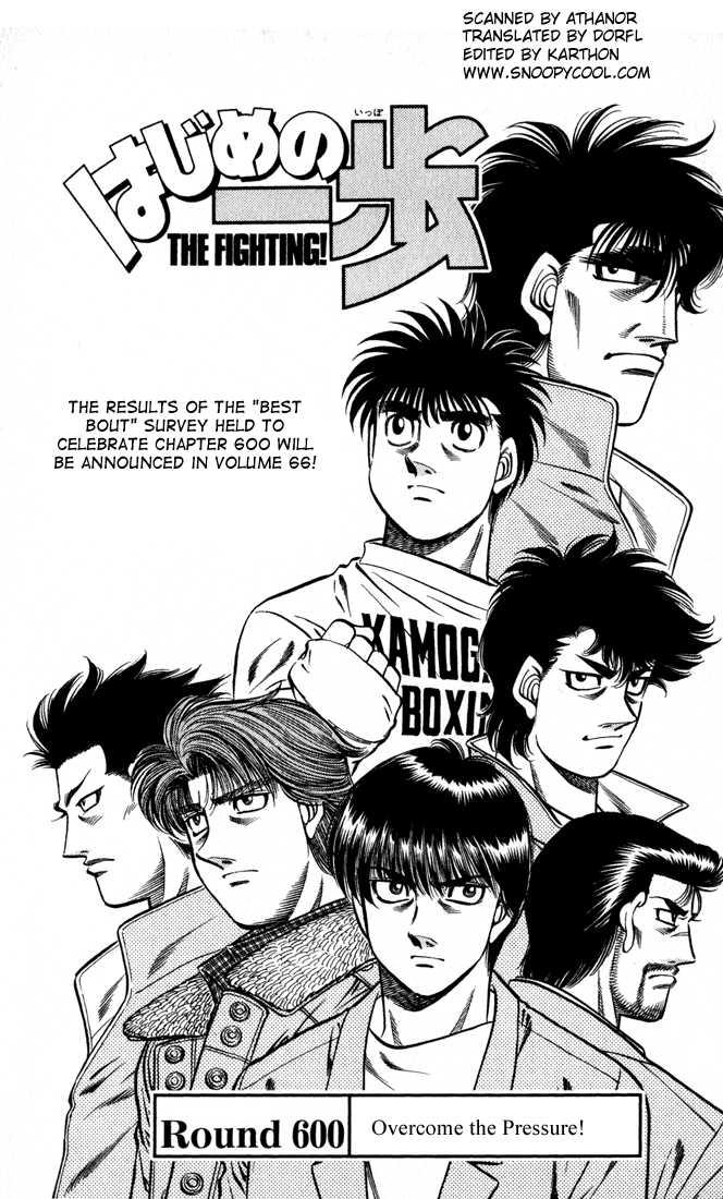 Hajime no Ippo 600 Page 1