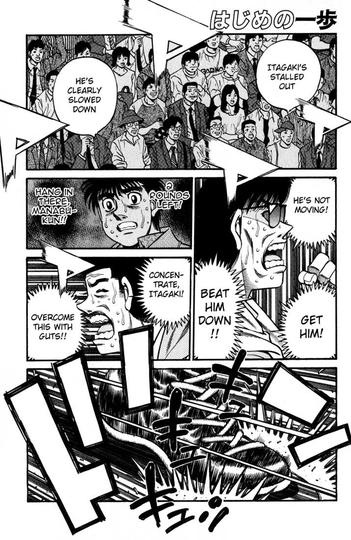 Hajime no Ippo 612 Page 1