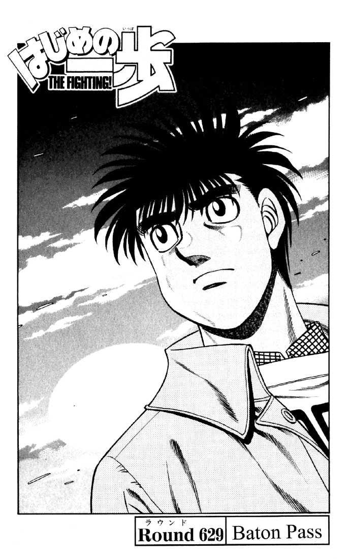 Hajime no Ippo 629 Page 1