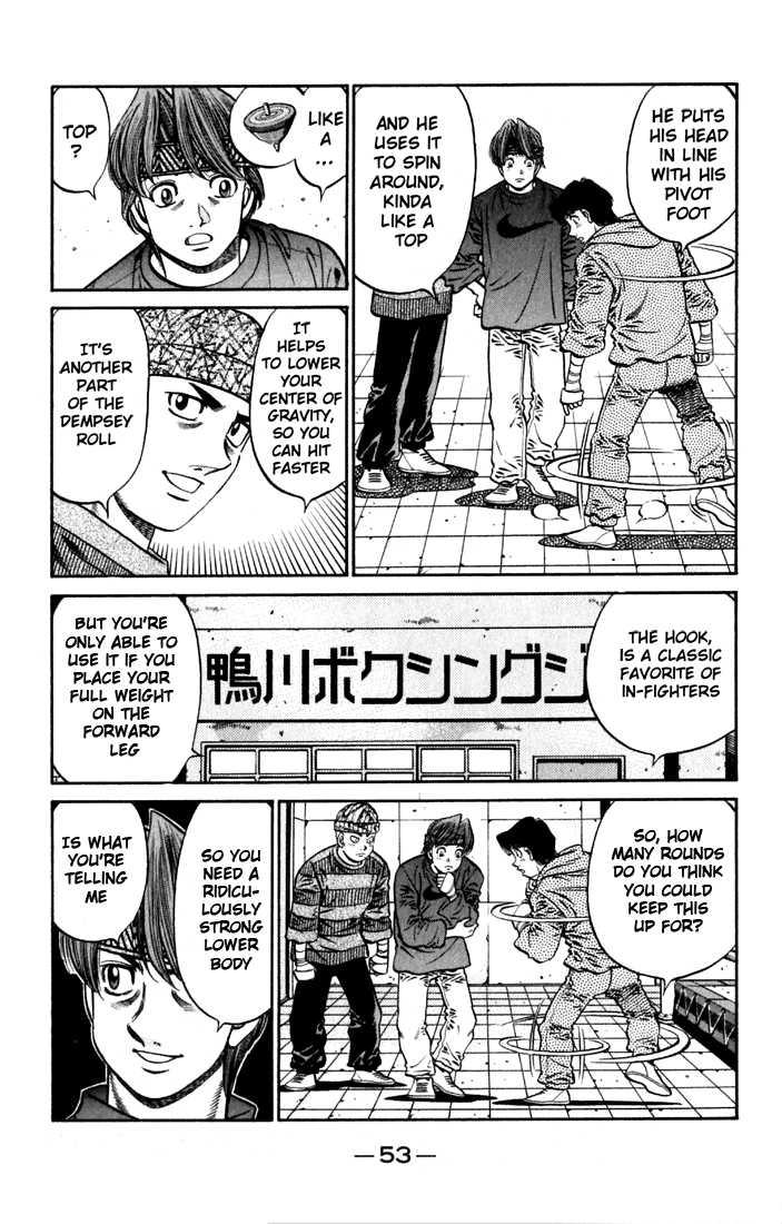 Hajime no Ippo 631 Page 3