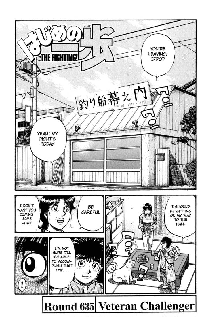 Hajime no Ippo 635 Page 1