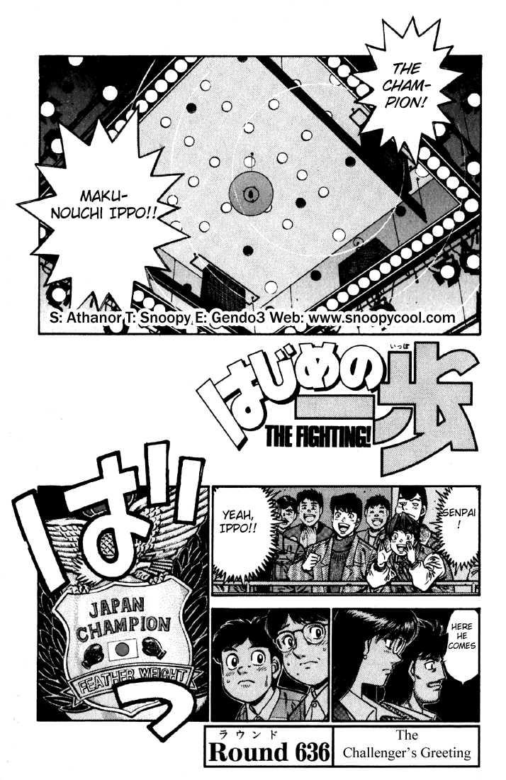 Hajime no Ippo 636 Page 1