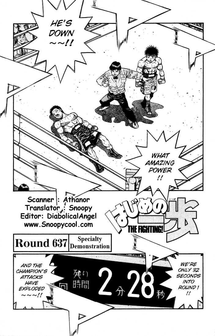 Hajime no Ippo 637 Page 1