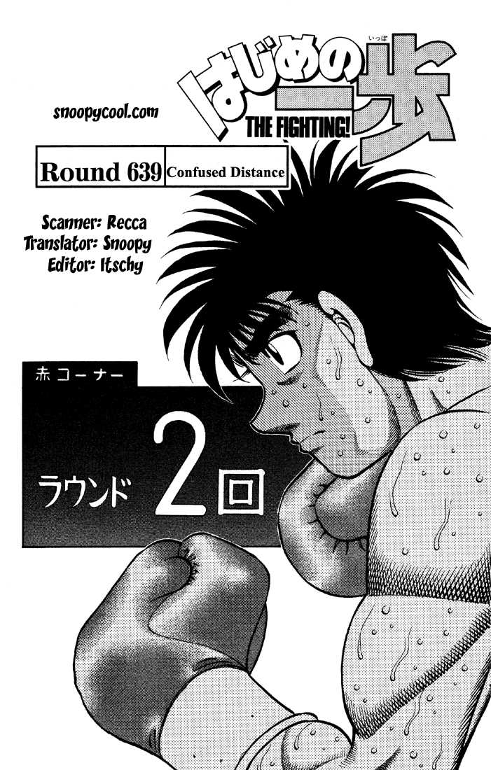 Hajime no Ippo 639 Page 1