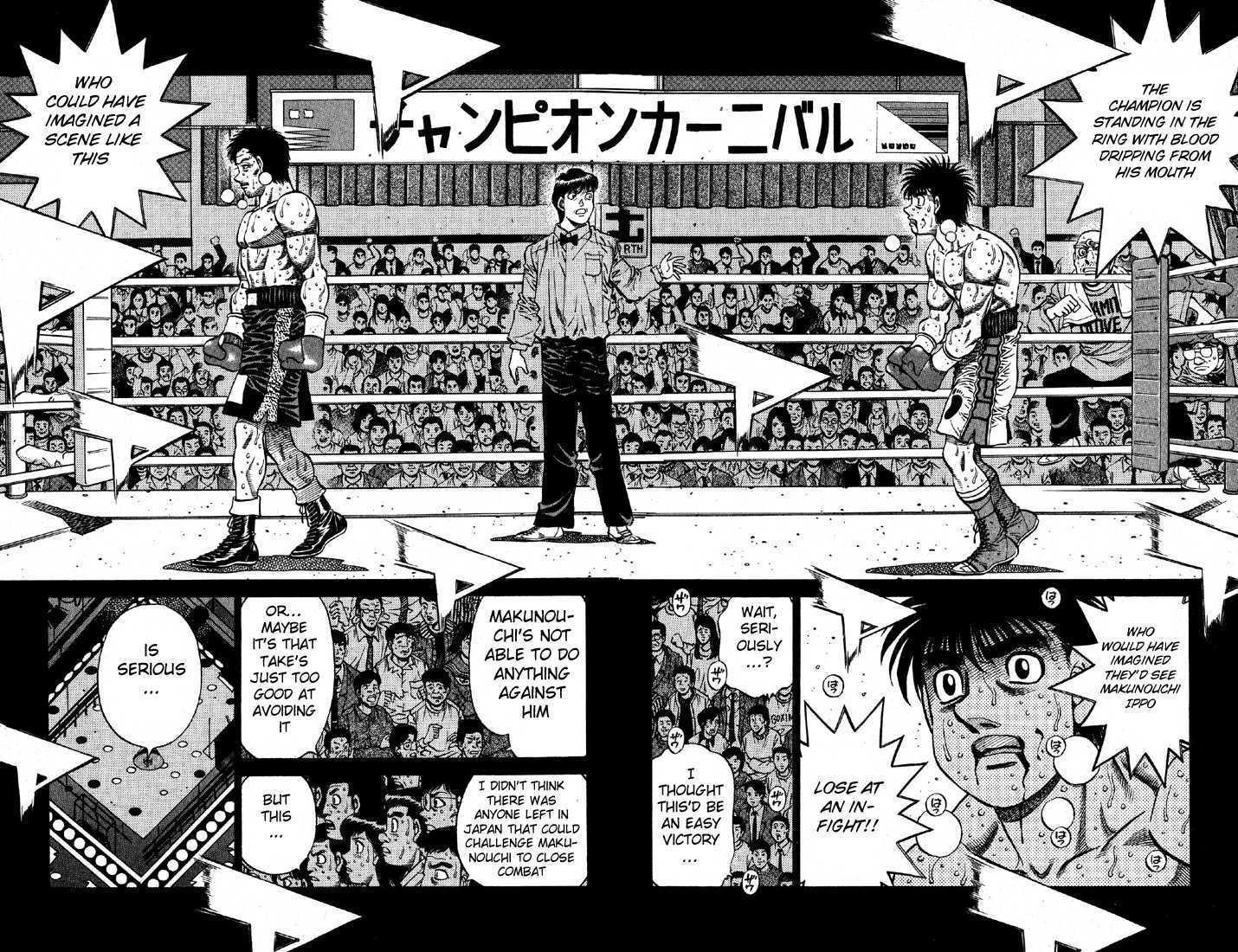 Hajime no Ippo 642 Page 2