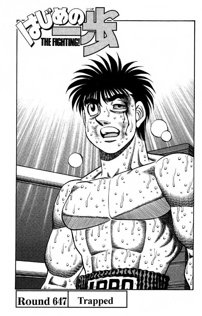 Hajime no Ippo 647 Page 1