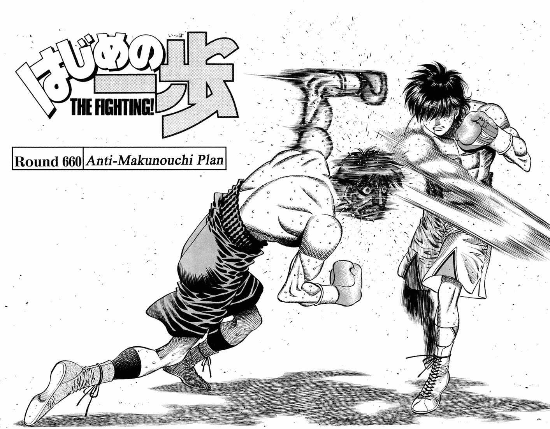Hajime no Ippo 660 Page 2