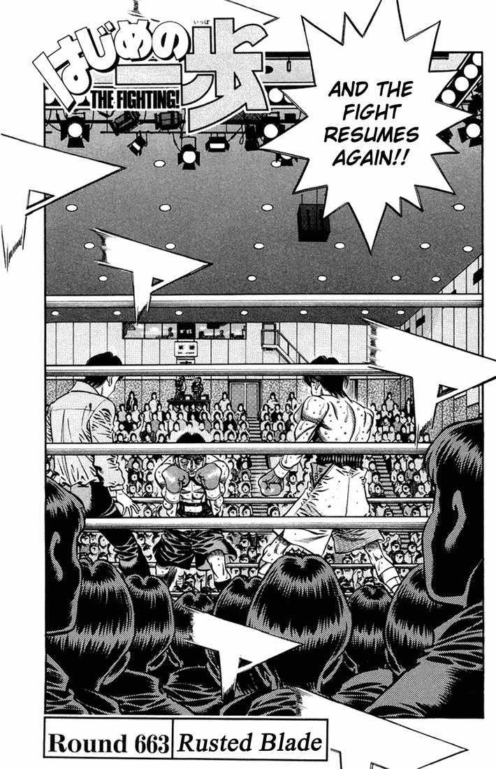 Hajime no Ippo 663 Page 1