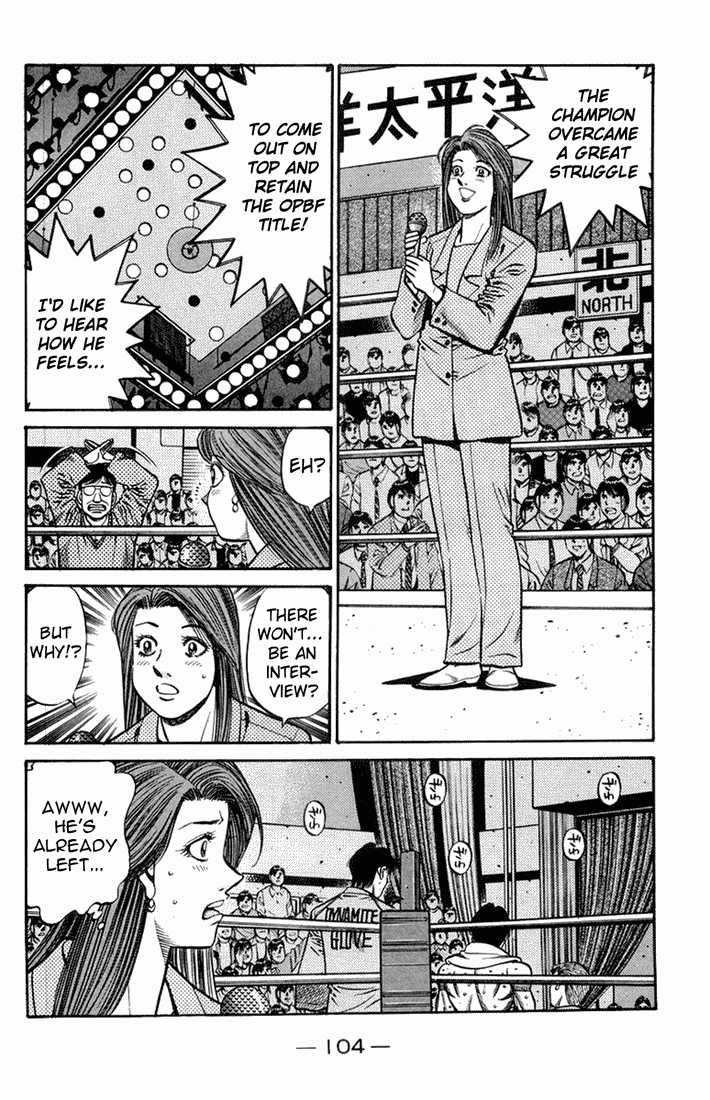 Hajime no Ippo 665 Page 2