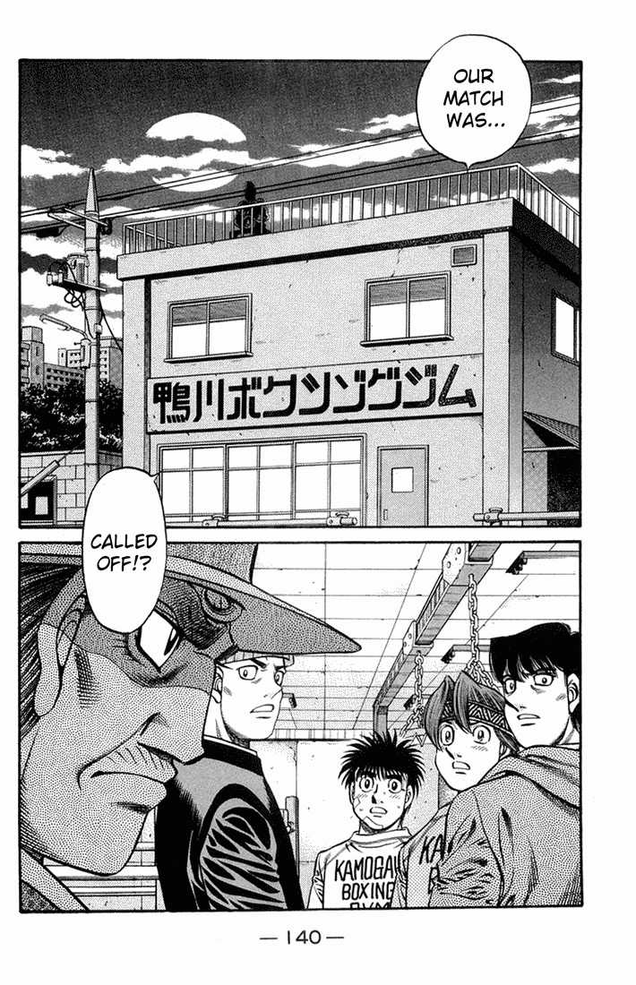 Hajime no Ippo 667 Page 2
