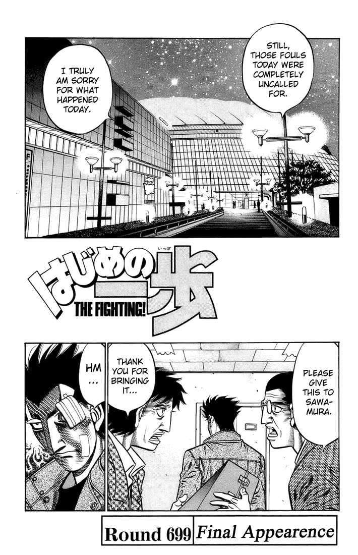 Hajime no Ippo 699 Page 1