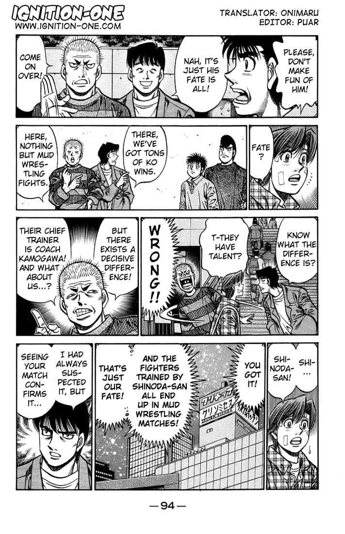 Hajime no Ippo 709 Page 2