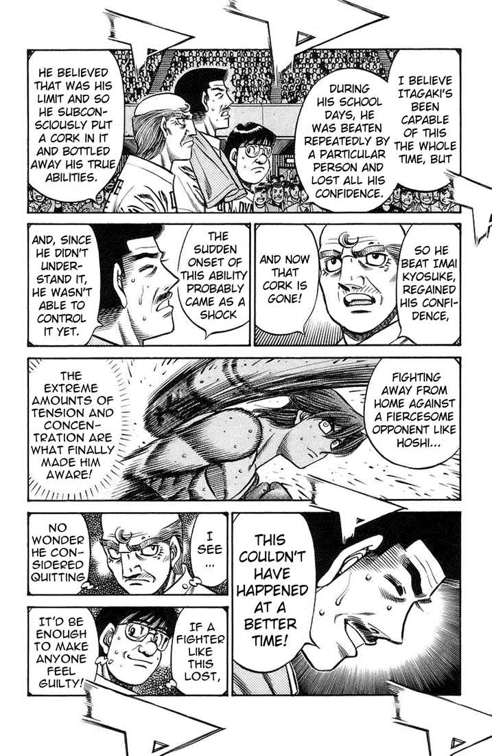 Hajime no Ippo 716 Page 2