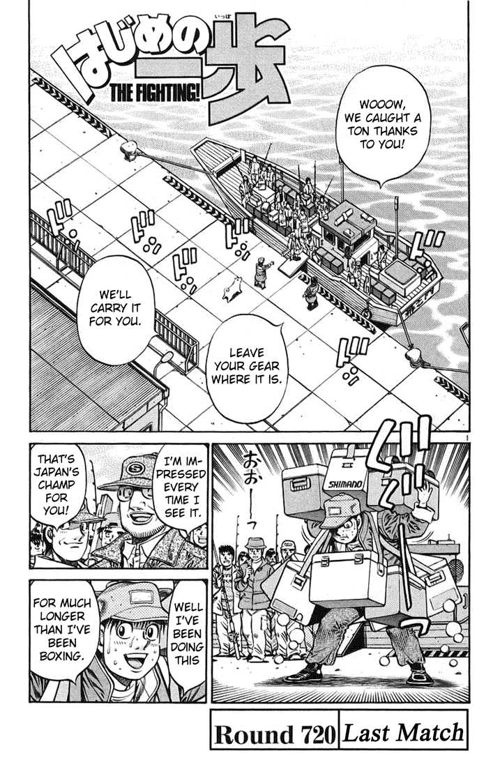 Hajime no Ippo 720 Page 1