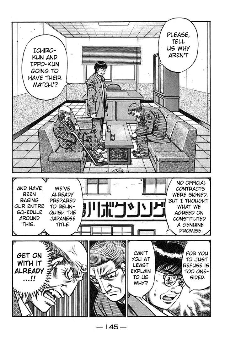 Hajime no Ippo 722 Page 3