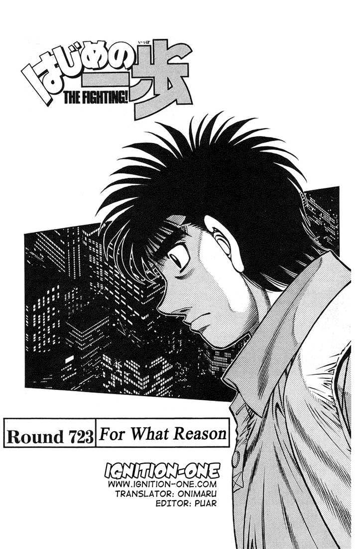 Hajime no Ippo 723 Page 1