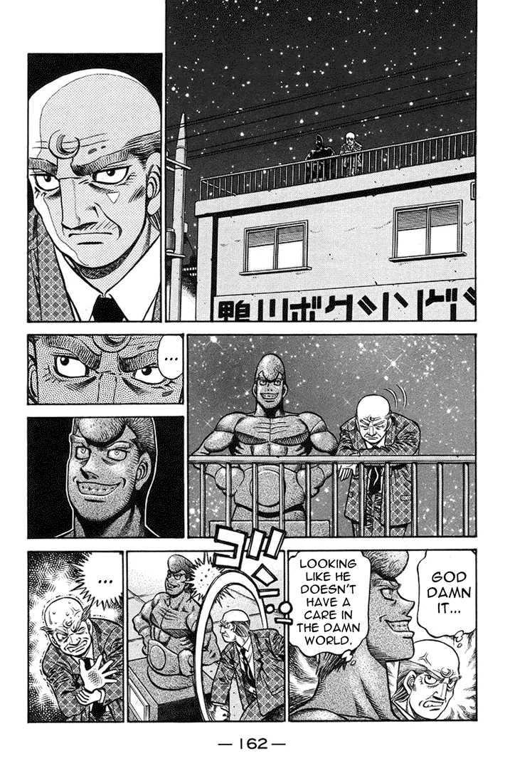 Hajime no Ippo 723 Page 2