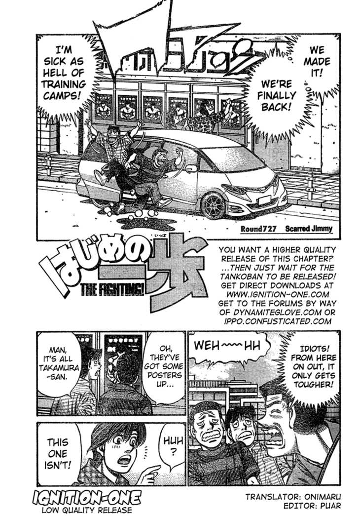 Hajime no Ippo 727 Page 1