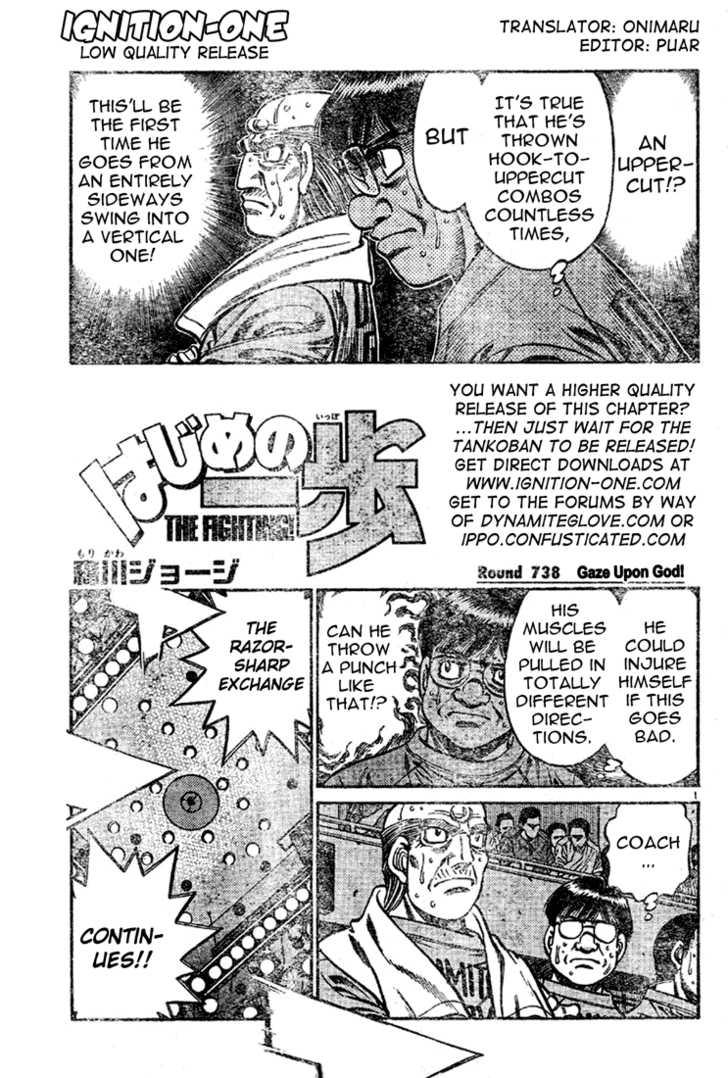 Hajime no Ippo 738 Page 1