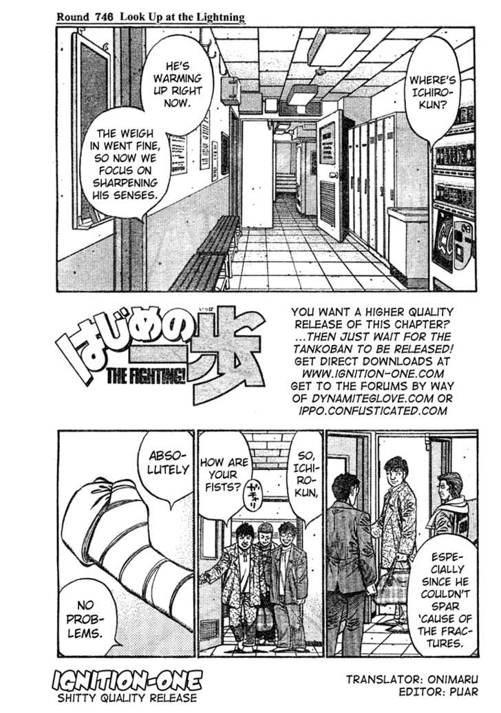 Hajime no Ippo 746 Page 1