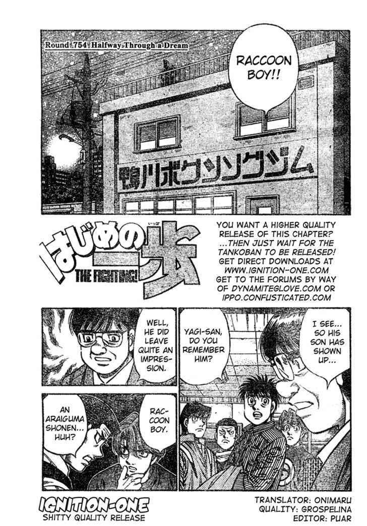 Hajime no Ippo 754 Page 1