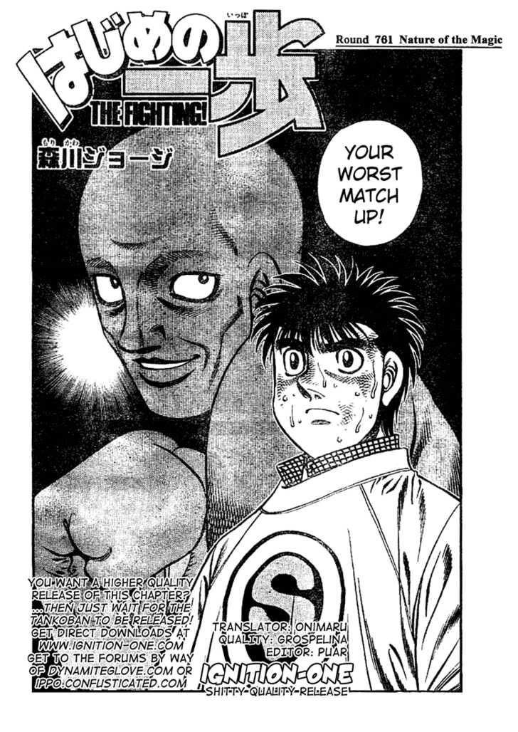 Hajime no Ippo 761 Page 2