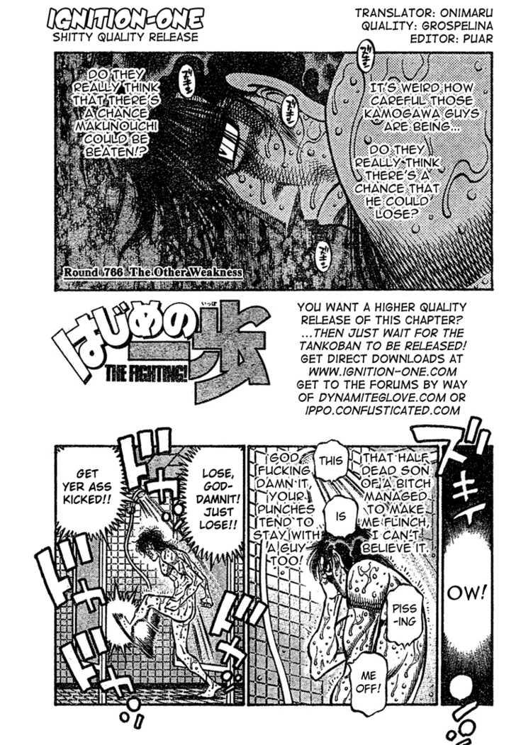 Hajime no Ippo 766 Page 1