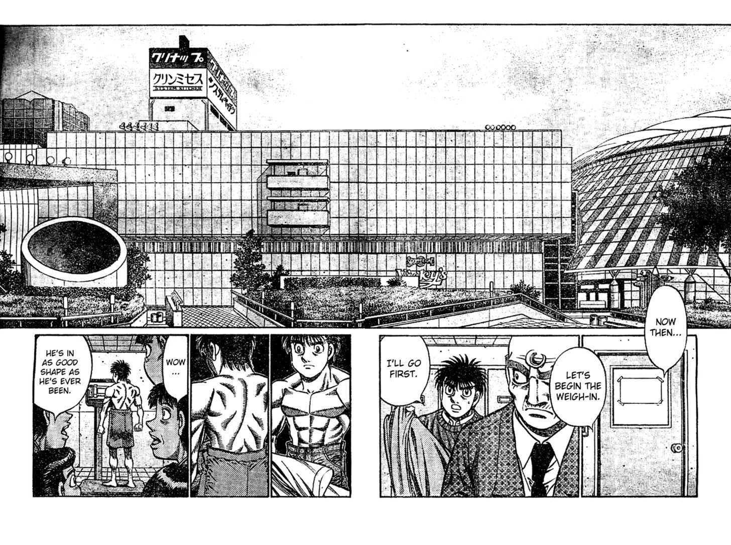 Hajime no Ippo 768 Page 2