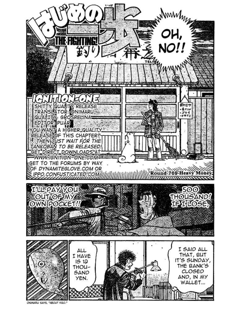 Hajime no Ippo 769 Page 2