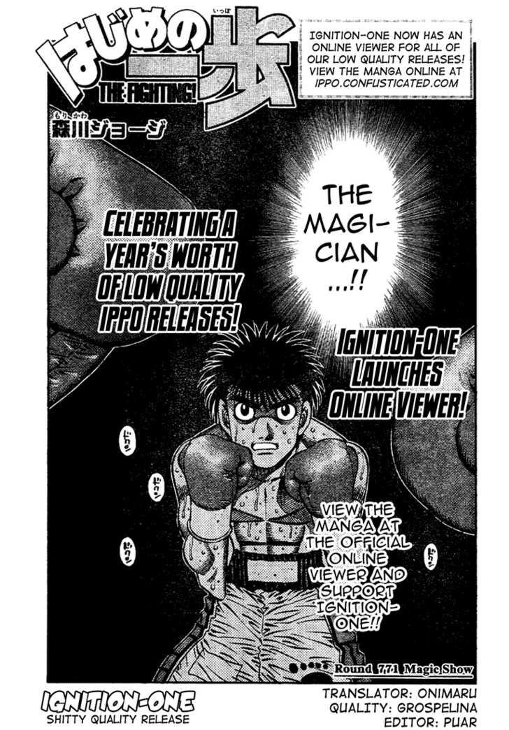 Hajime no Ippo 772 Page 1