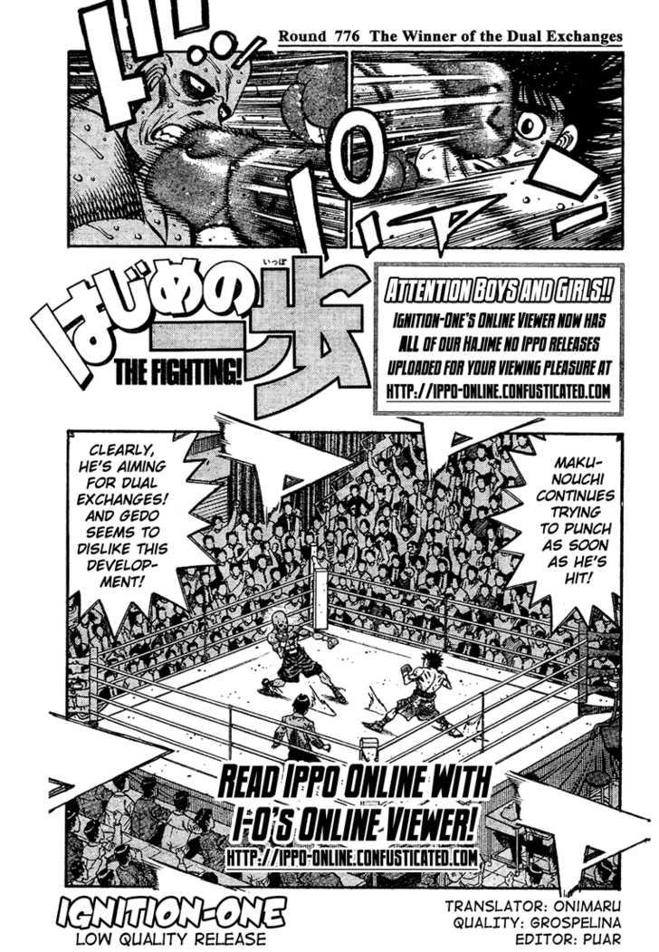 Hajime no Ippo 776 Page 1
