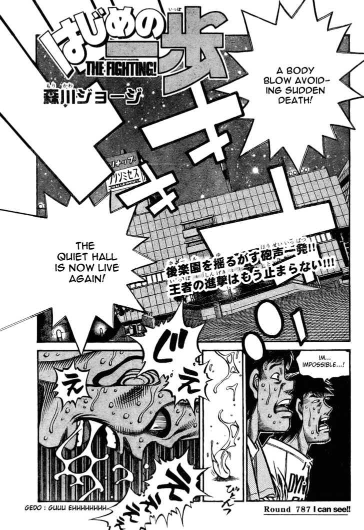 Hajime no Ippo 787 Page 1