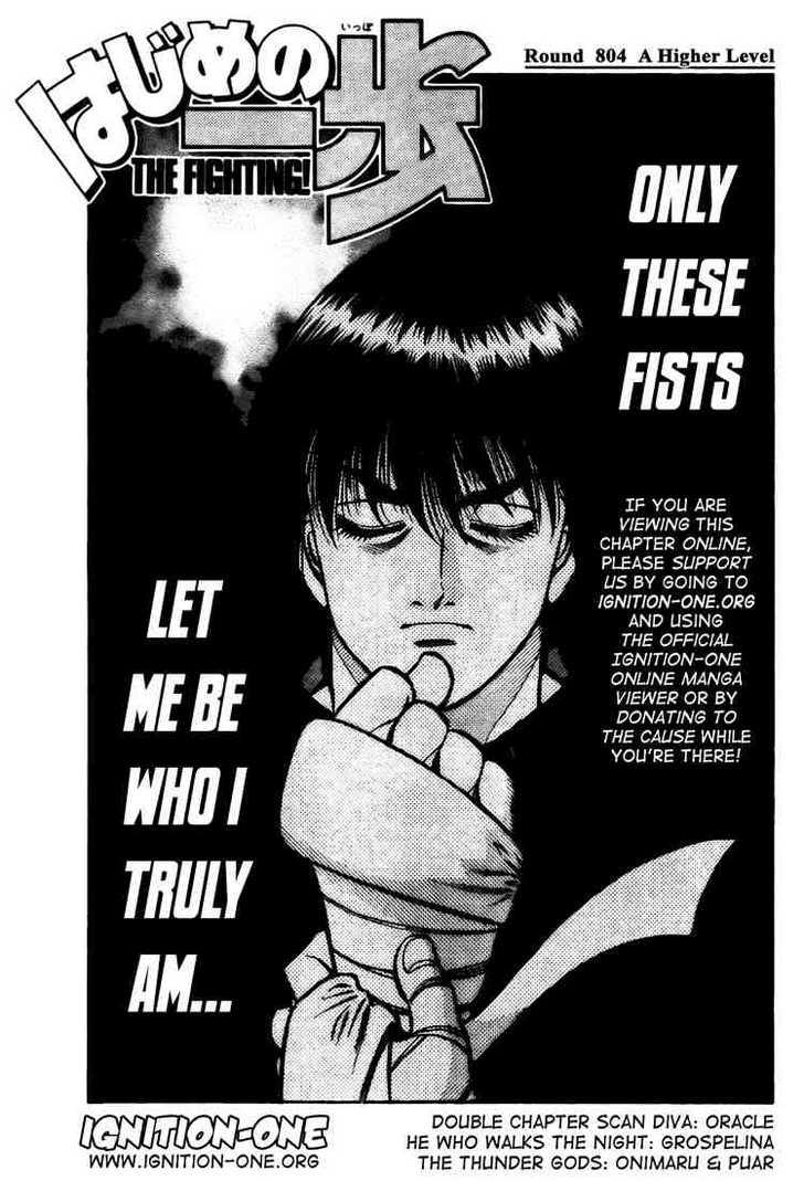 Hajime no Ippo 804 Page 1