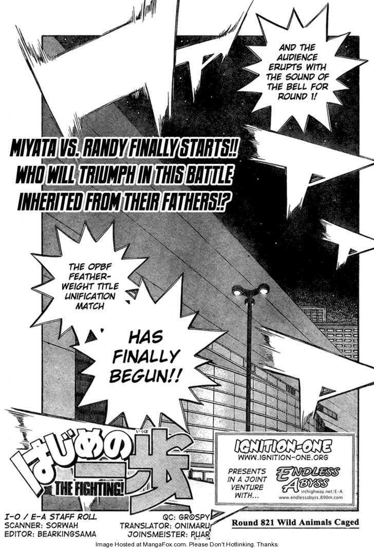 Hajime no Ippo 821 Page 1