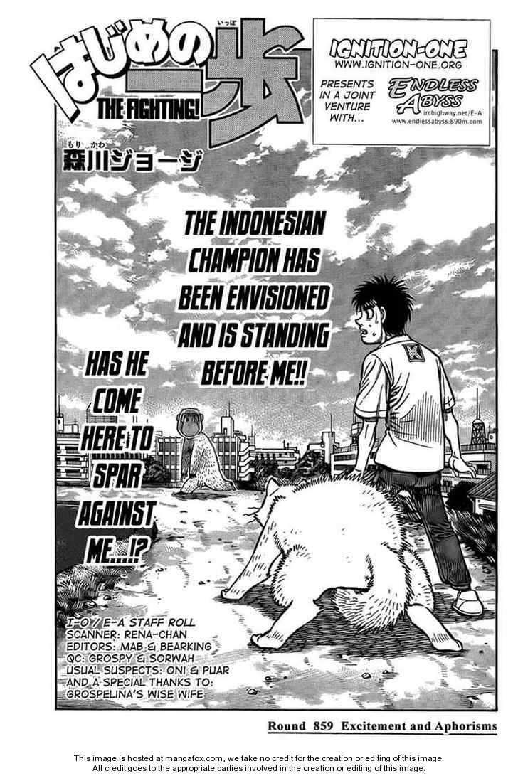 Hajime no Ippo 859 Page 1