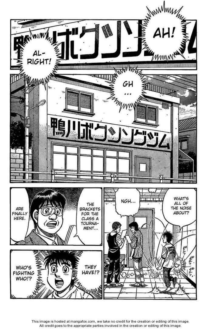 Hajime no Ippo 859 Page 2