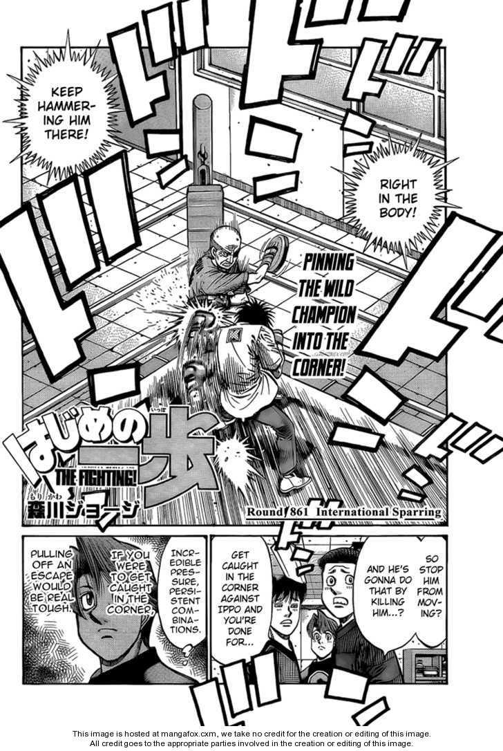 Hajime no Ippo 861 Page 2