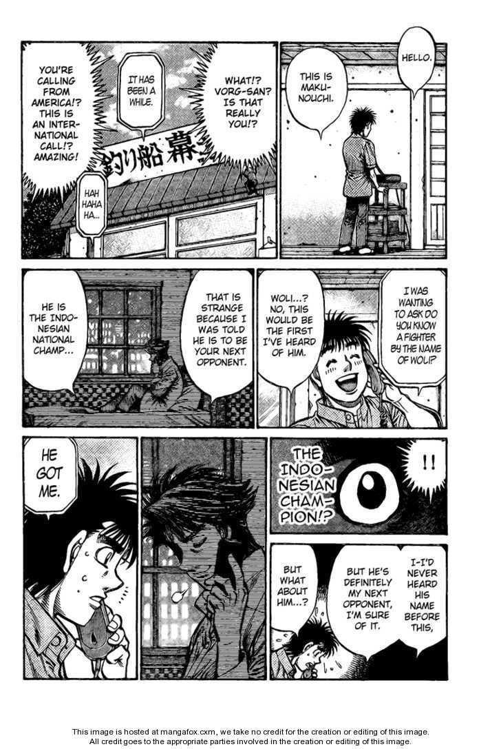 Hajime no Ippo 862 Page 2